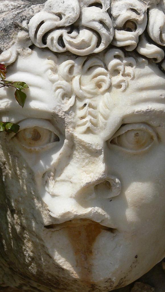 afrodisias-museo