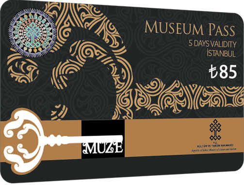 museum-pass-estambul