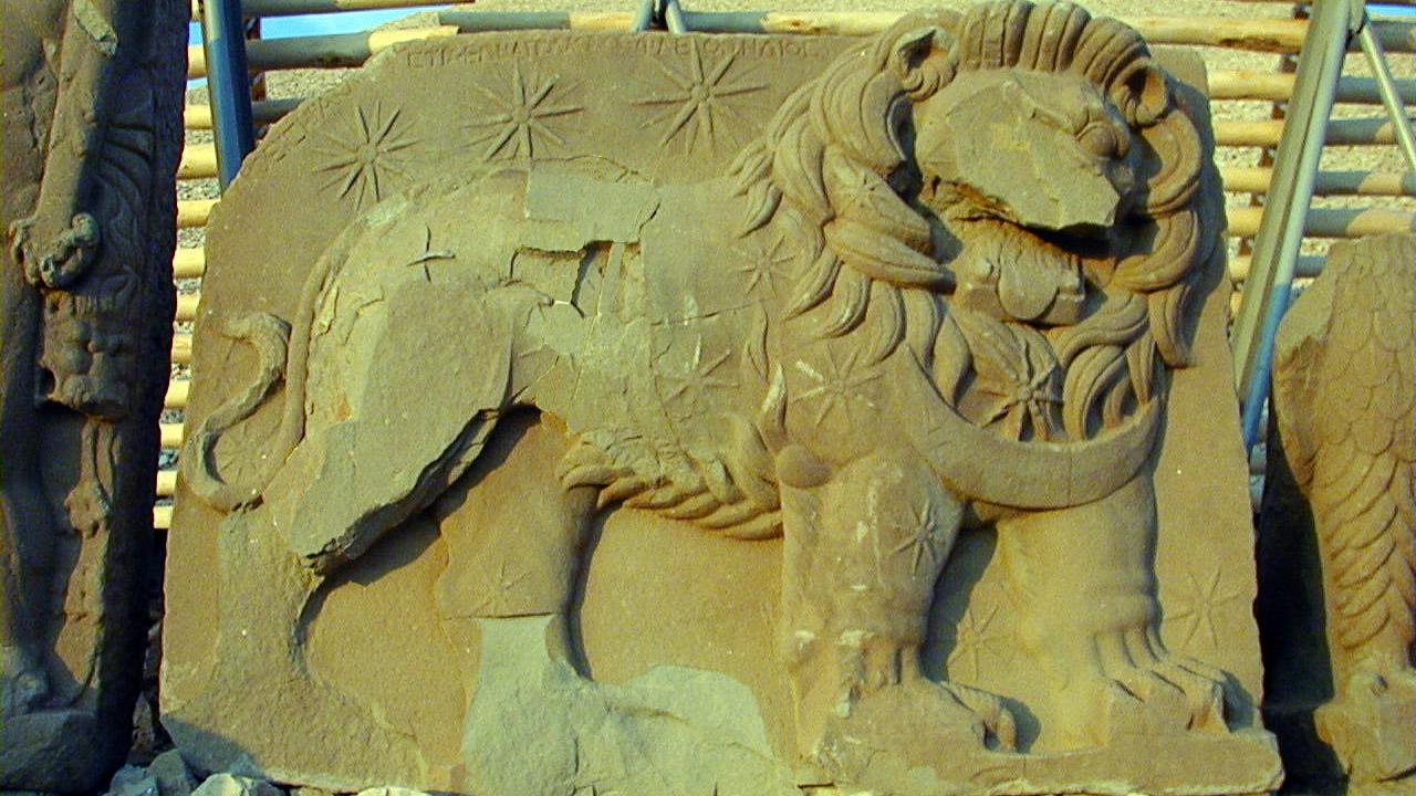 El león de Nemrut